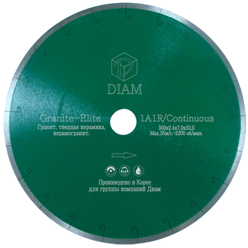 Алмазный диск DIAM Granite-Elite 250 мм