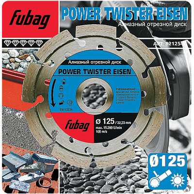 Алмазный диск FUBAG Power Twister Eisen 82300-6