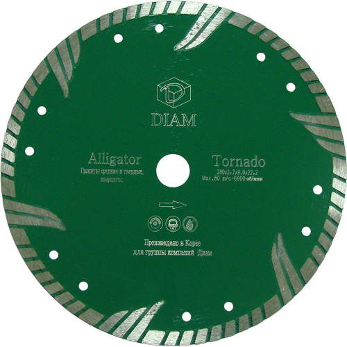 Алмазный диск DIAM Tornado Alligator 230 мм