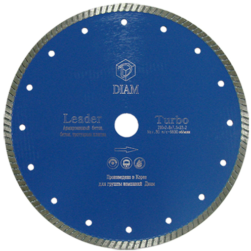 Алмазный диск DIAM Turbo Leader 125 мм