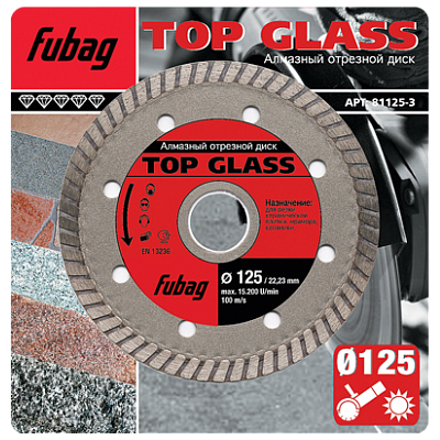 Алмазный диск FUBAG Top Glass 81250-6